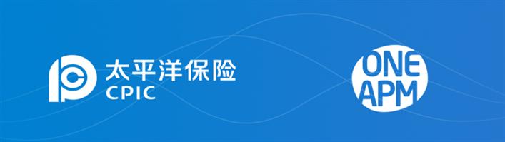 太平洋保险为1.54亿用户送红包,OneAPM 全程护航 客户案例 第1张