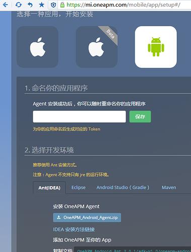 Android 活动|T恤,U盘,爱奇艺会员免费送~速来!!! 仅限前100名!!!!!! 技术分享 第3张