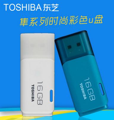 Android 活动|T恤,U盘,爱奇艺会员免费送~速来!!! 仅限前100名!!!!!! 技术分享 第4张