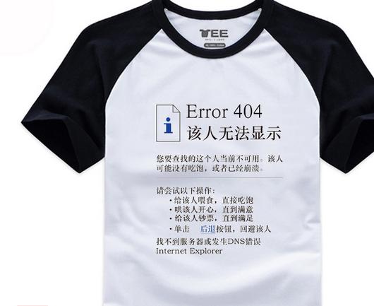 Android 活动|T恤,U盘,爱奇艺会员免费送~速来!!! 仅限前100名!!!!!! 技术分享 第7张