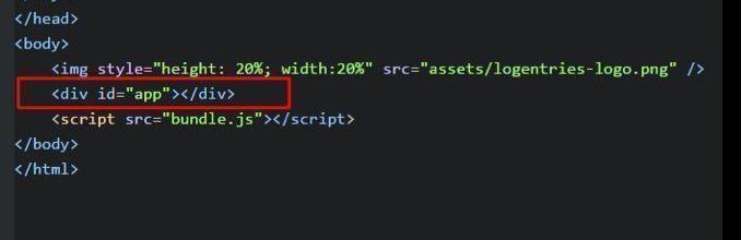 用 React 整合 LogEntries JavaScript 库 技术分享 第2张