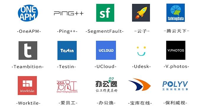 最佳创业服务商100强出炉,IT运维管理领域 OneAPM 唯一入选 技术分享 第2张