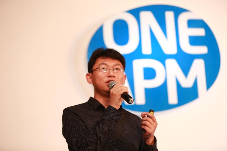 曾1年半融资3轮的 OneAPM,本月又要挂牌新三板了 OneAPM 新闻 第2张