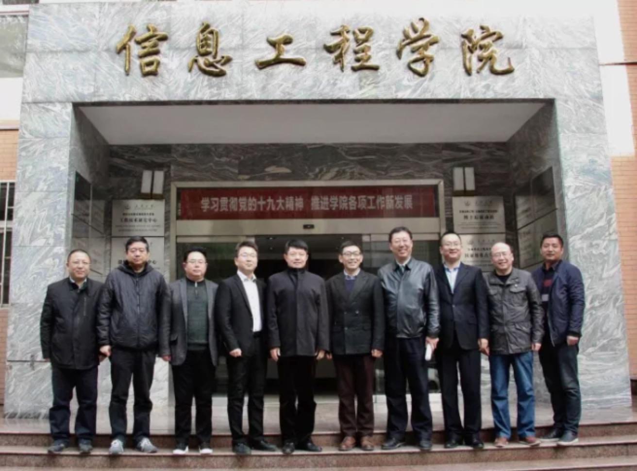 OneAPM与长安大学启动合作,成立丝路明珠(APM)应用智能研究院 OneAPM 新闻 第2张