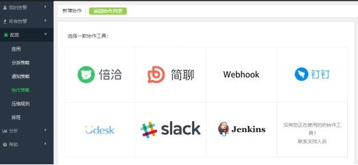 从区块链的角度看企业协作 技术分享 第6张