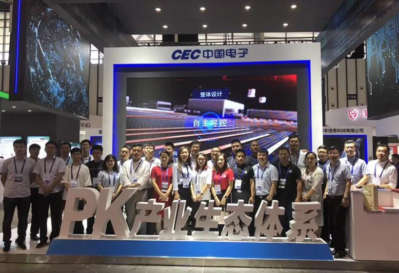 2018南京软博会—OneAPM 携基础组件监控平台,云压力测试平台开启国产化系统护航之路 OneAPM 新闻 第1张