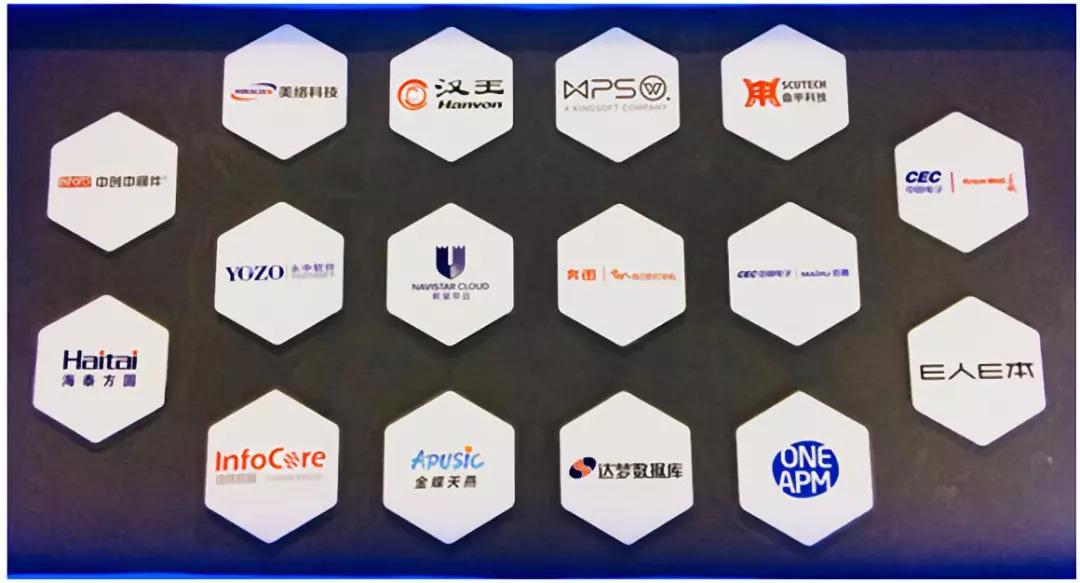 2018南京软博会—OneAPM 携基础组件监控平台,云压力测试平台开启国产化系统护航之路 OneAPM 新闻 第2张