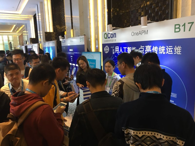 "QCon 2018--OneAPM  ""AIOps 双雄""如约而至 OneAPM 新闻"